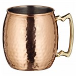 20 oz. Moscow Mule Mug, Hammered, Copper-Plated, Brass Handle