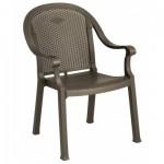 Sumatra Armchair Bronze - 1/Case